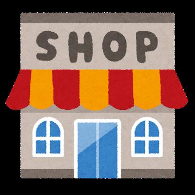 【大阪駅から15分!】自給ラボの店舗が7月に開店